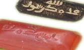 Motifs used by Prophet Muhammad in Educating Society