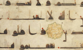 Anniversary of the Quran's First Revelation