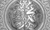 The last prophet: Prophet Muhammad