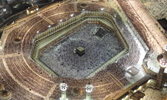 A view of Mecca from the heavens