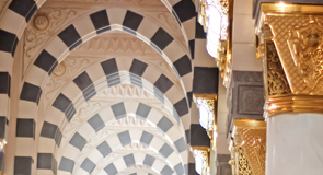 The Prophet's Mosque │ Masjid Al-Nabawi