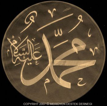 Name of the Prophet