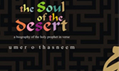 The Soul of the Desert: A Poetic Experience