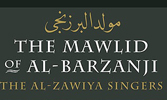 The Mawlid of Al-Barzanji (Trailer)