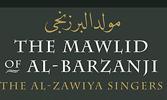 The Mawlid of Al-Barzanji (Trailer)