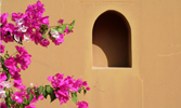 Prophet Muhammad and the Celebration of 'Eid