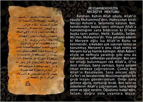 Prophet Muhammad's Letter to Negus
