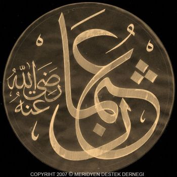 'Uthman, may God be pleased with him'