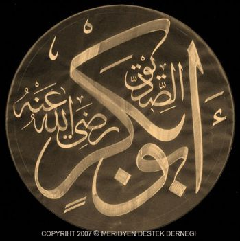'Abu Bakr, may God be pleased with him'