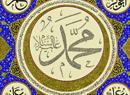 23 Hilya