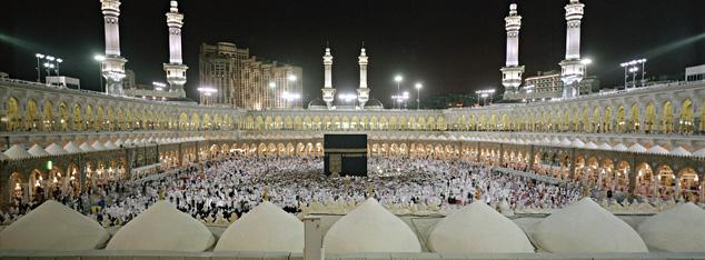 Hajj: an Inward and Outward Journey