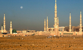 Medina: The City Renewed by Emigration
