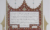4 - The Prophet's Childhood and Adolescence