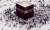 39 - The Farewell Hajj and the Farewell Sermon