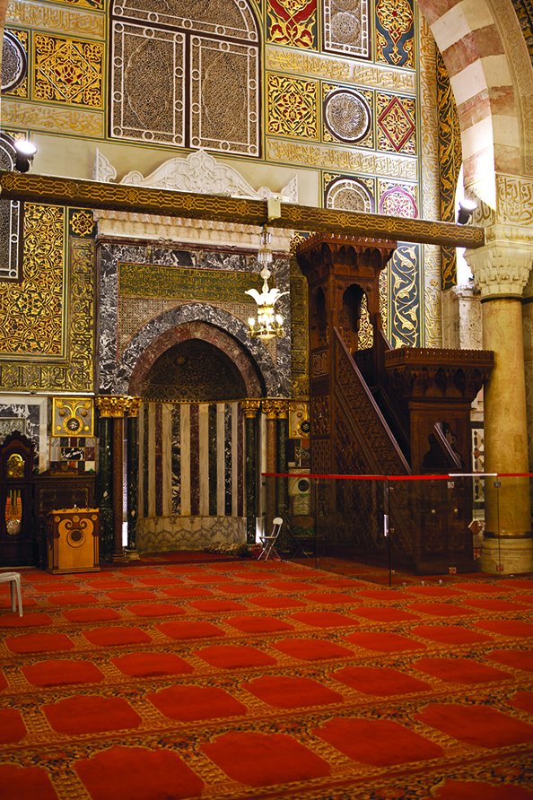 Qibla Mosque