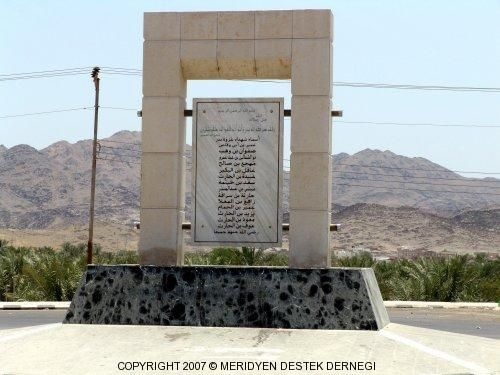 Badr Martyrs' Memorial