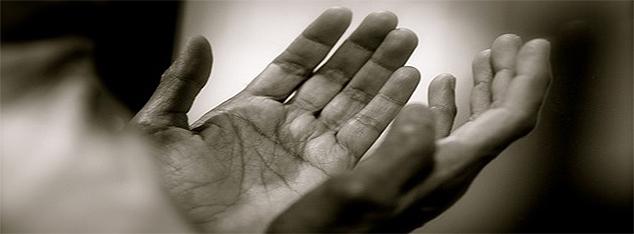 Supplications often recited by Prophet Muhammad