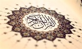 Audio English Translation of the Qur'an