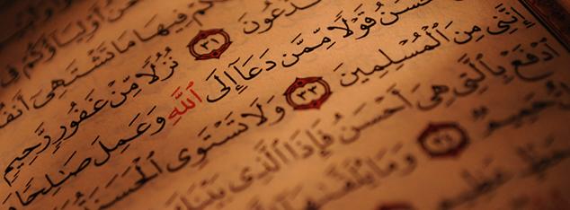The Martyred Caliph: Uthman (ra)
