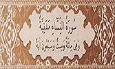 Surah An-Nisa