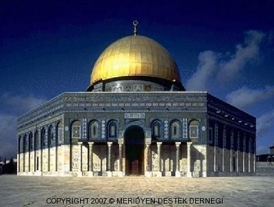 Dome of the Rock ('Umar Mosque)