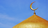 Introduction To Islam - Part I