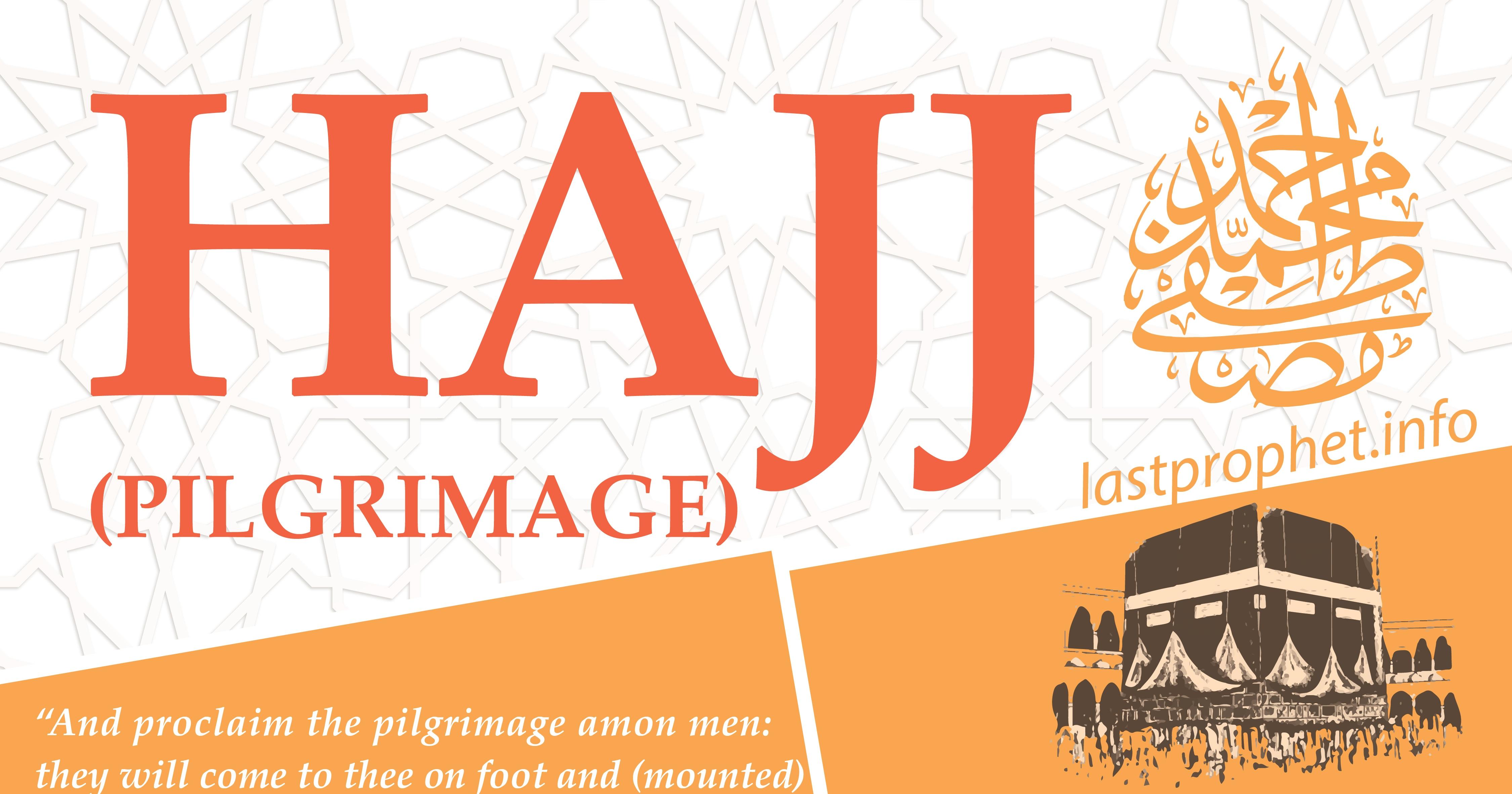 Infographic: Hajj (Pilgrimage)