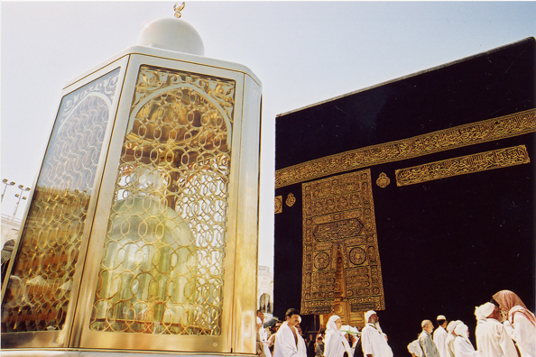 Ka'ba and the Station of Abraham
