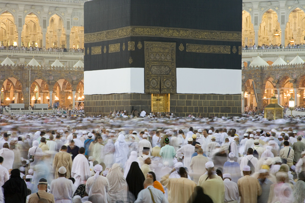 In front of the Ka'ba