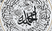 The Hilya in Islamic Calligraphy