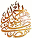 Muhammad (pbuh) - Prophet of Islam